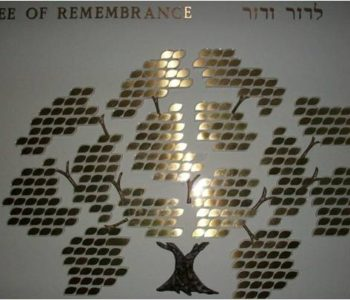 tree_of_remembrance_1